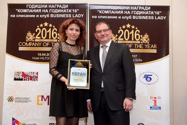 """Refan Bulgaria"" became again ""Company of the Year"""
