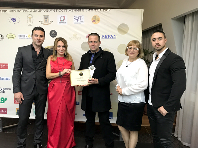 The leader in cosmetics REFAN with a prestigious award by VIP Business Awards 2017