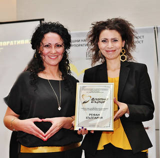 "REFAN with ""Golden Heart"" - award for charity and corporate social responsibility"